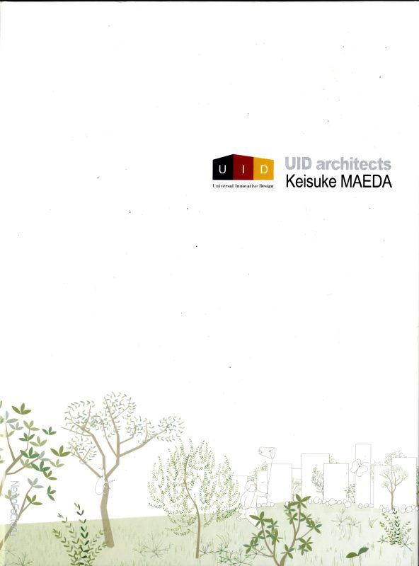 UID architects Keisuke Maeda