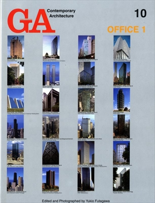 GA現代建築シリーズ 10 オフィス1