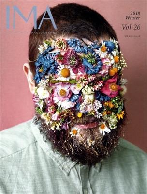 IMA Vol.26 2018年冬号 写真が語る身体性