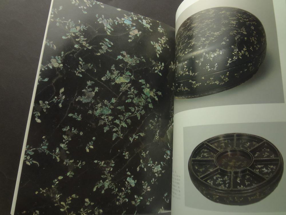 [館蔵] 琉球漆芸2
