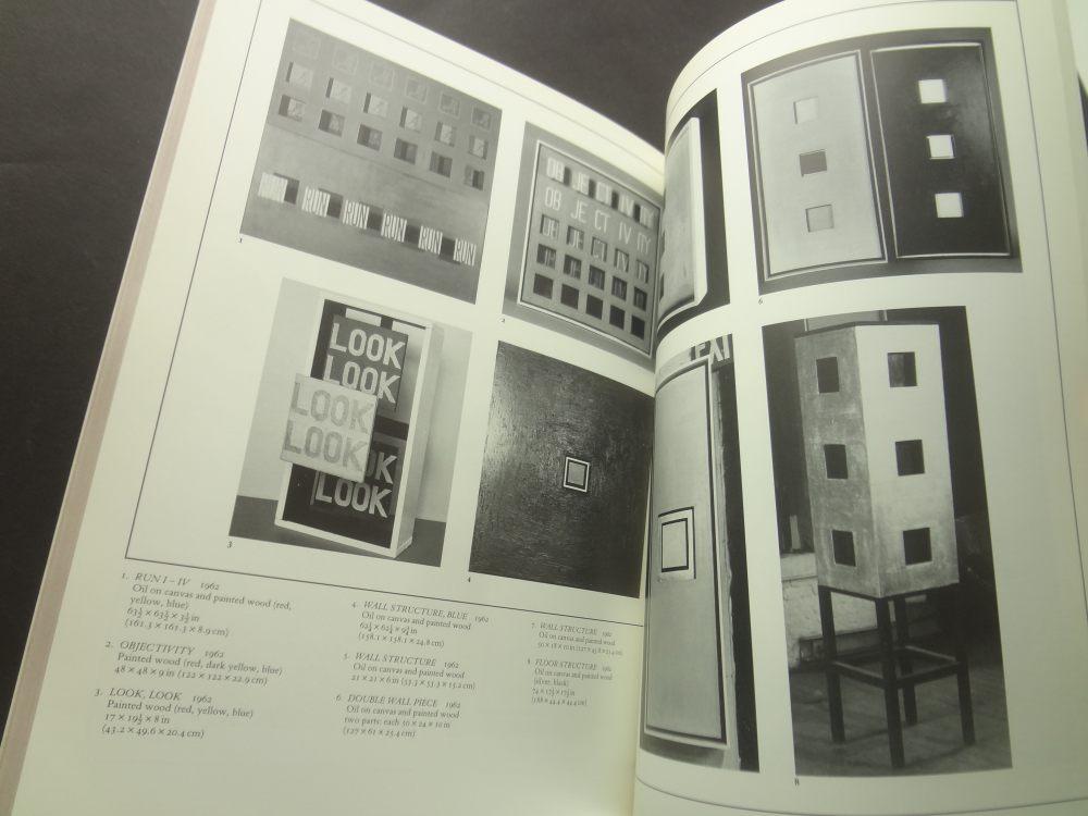 Sol LeWitt Structures 1962-19931