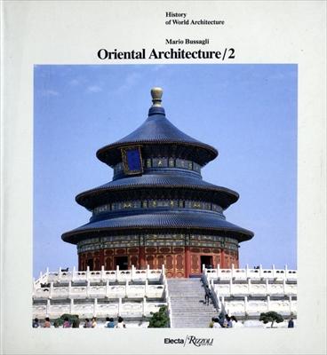 Oriental Architecture 2 - History of World Architecture vol. 13