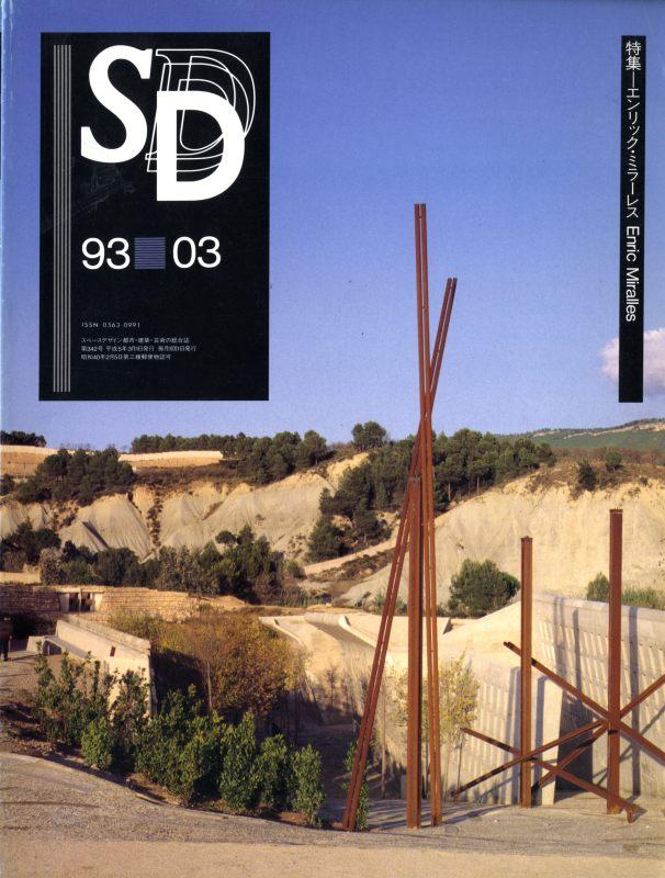 SD 9303 第342号 エンリック・ミラーレス