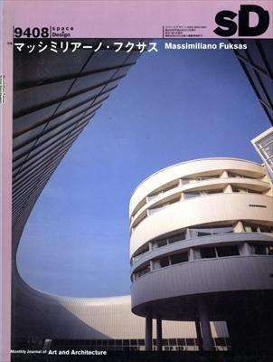 SD 9408 第359号 マッシミリアーノ・フクサス