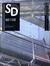 SD 9202 第329号 ロンドン・アヴァンギャルド
