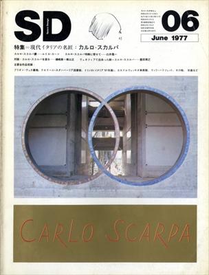 SD 7706 第153号 現代イタリアの名匠: カルロ・スカルパ