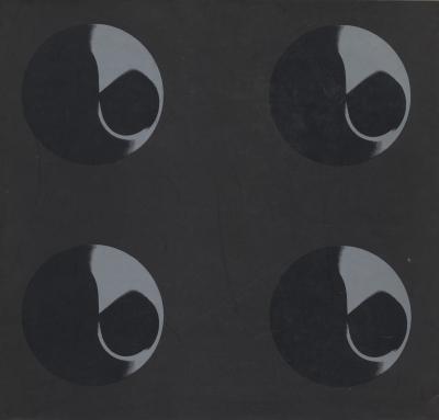 現代デザインの水脈 ウルム造形大学展図録