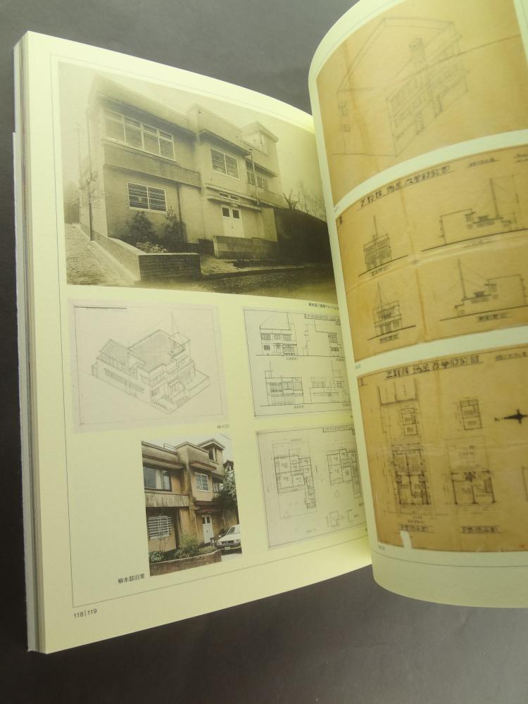 上野伊三郎+リチ コレクション展 ウィーンから京都へ、建築から工芸へ3