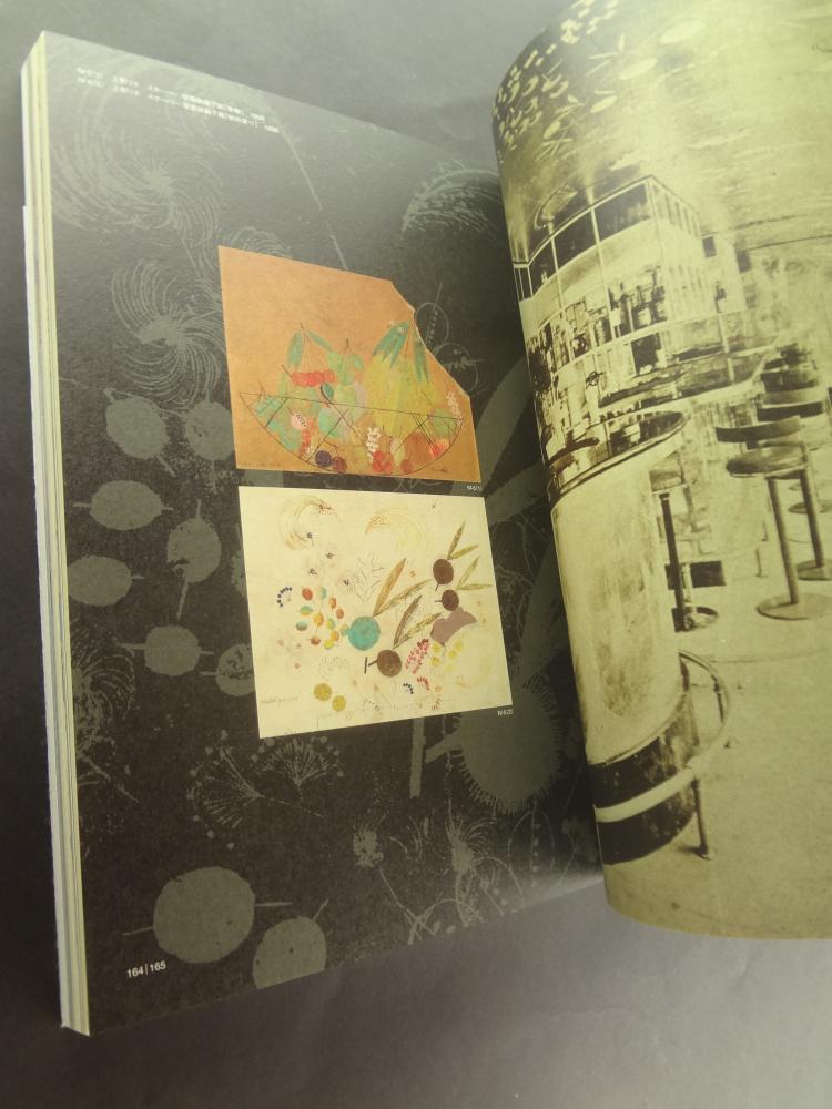 上野伊三郎+リチ コレクション展 ウィーンから京都へ、建築から工芸へ5