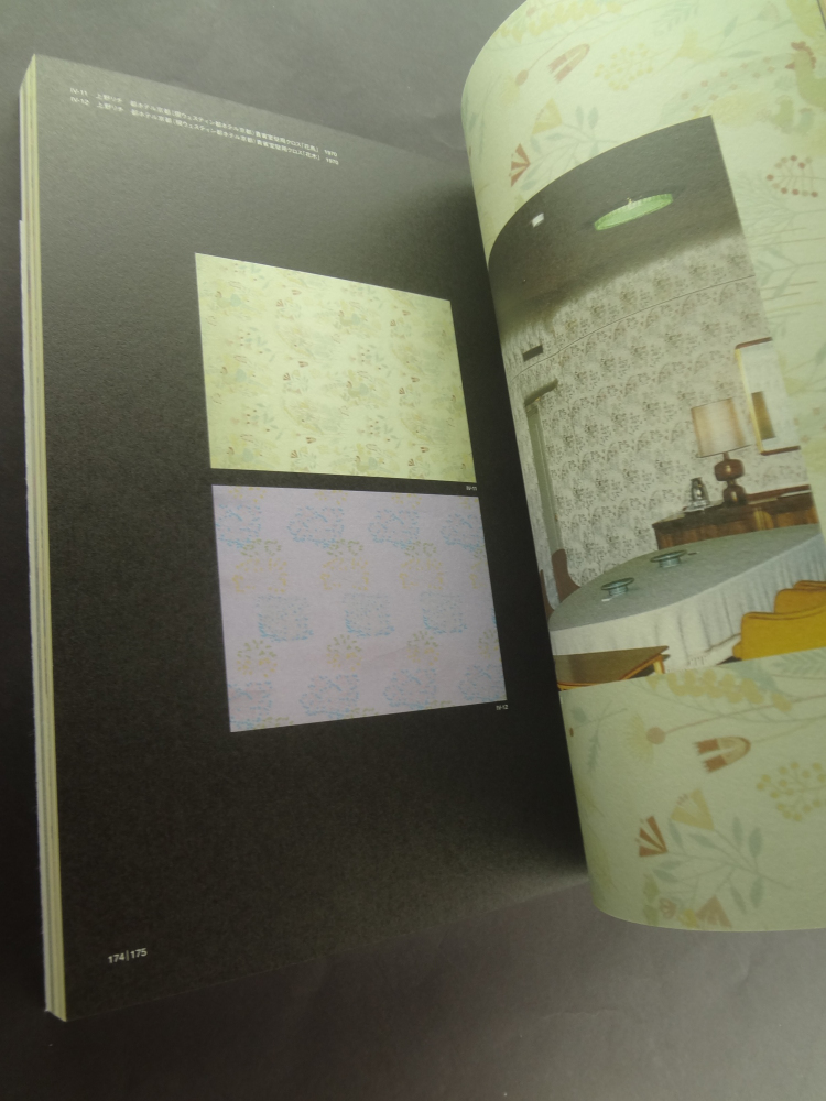 上野伊三郎+リチ コレクション展 ウィーンから京都へ、建築から工芸へ6