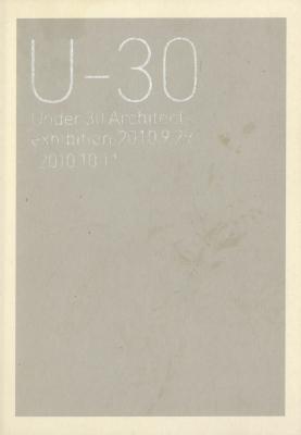U-30: Under 30 Architects 展覧会 オペレーションブック