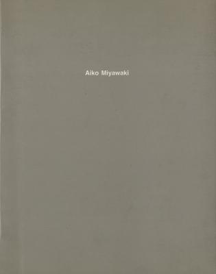 Aiko Miyawaki - Escultura [サイン入]