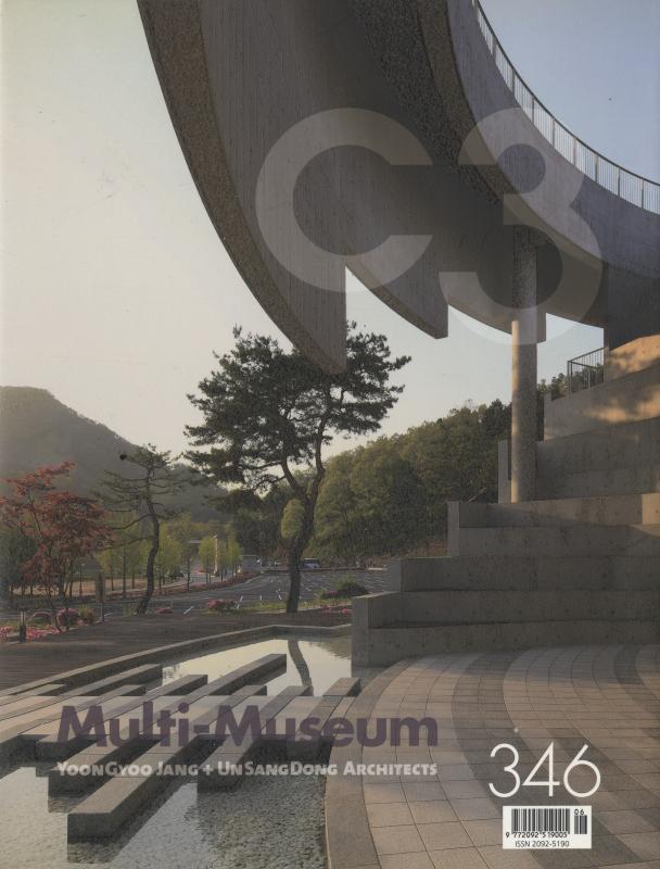 C3 Magazine No. 346: Multi-Museum
