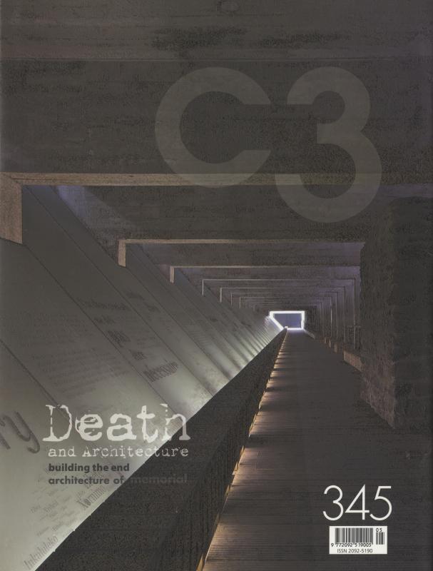 C3 Magazine No. 345: Death and Architecture
