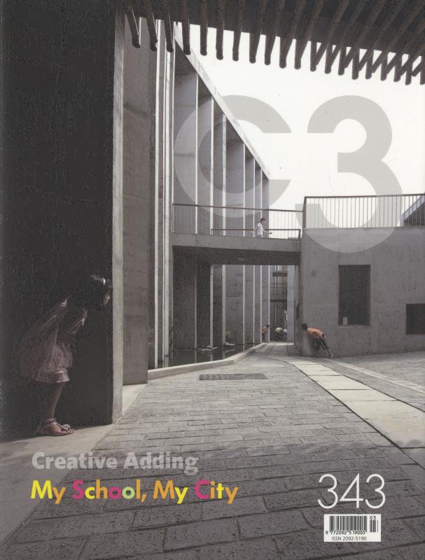 C3 Magazine No. 343: My School, My City