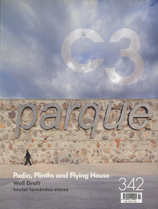 C3 Magazine No. 342: Podia, Plinths and Flying House