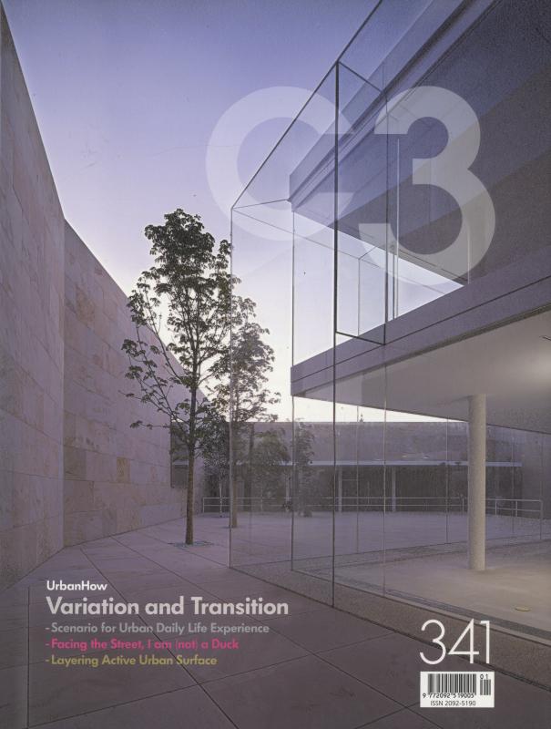 C3 Magazine No. 341: UrbanHow; Variation and Transition