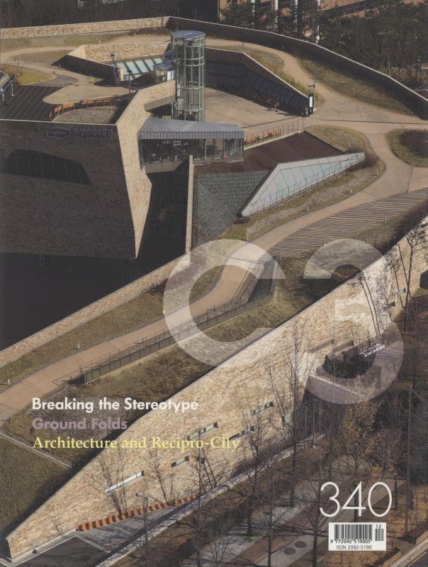 C3 Magazine No. 340: Breaking the Stereotype / Ground Folds
