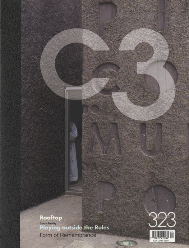 C3 Magazine No. 323: Playing outside the Rules / Rooftop / Memorial