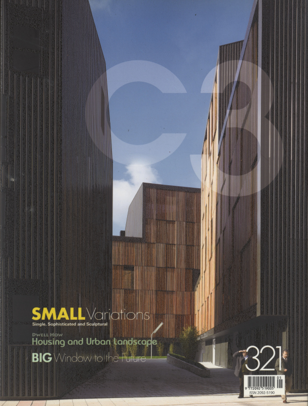 C3 Magazine No. 321: SMALL Variations / BIG Window to the Future