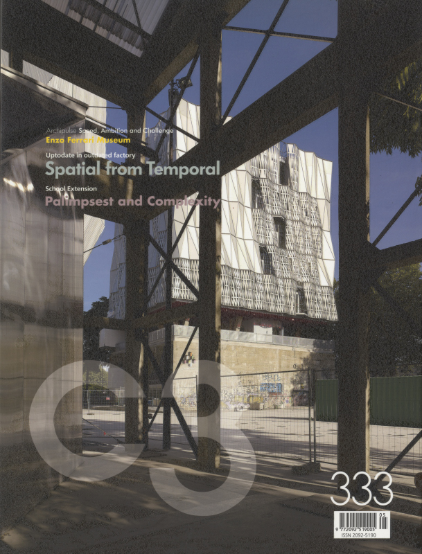 C3 Magazine No. 333: Spatial from Temporal / Palimpsest & Complexity