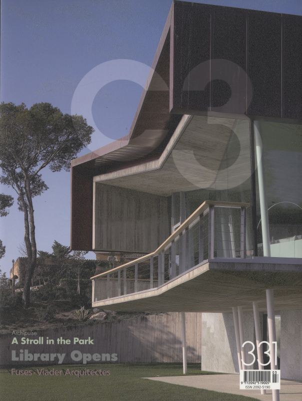 C3 Magazine No. 331: Library Opens / A Stroll in the Park / Fuses-Viader Arquitectes