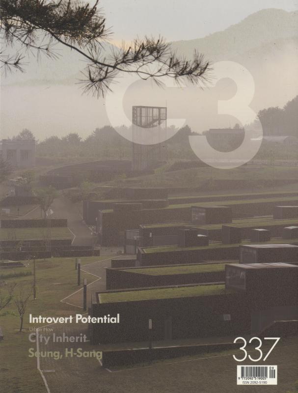 C3 Magazine No. 337: City Inherit / Introvert Potential / Seung, H-Sang