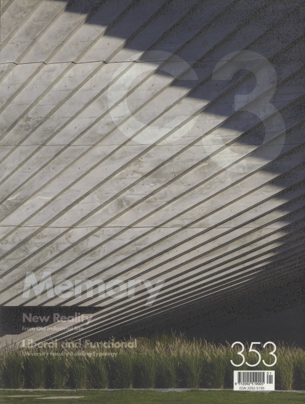 C3 Magazine No. 353: Memory / Liberal & Functional