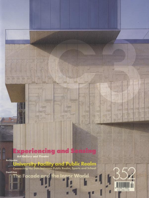 C3 Magazine No. 352: Experiencing & Sensing: Art Gallery & Theater