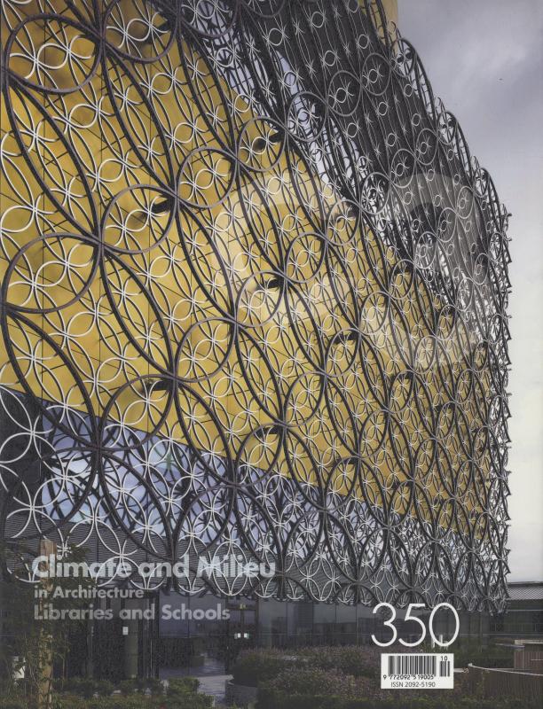 C3 Magazine No. 350: Climate & Milieu / Library / High School