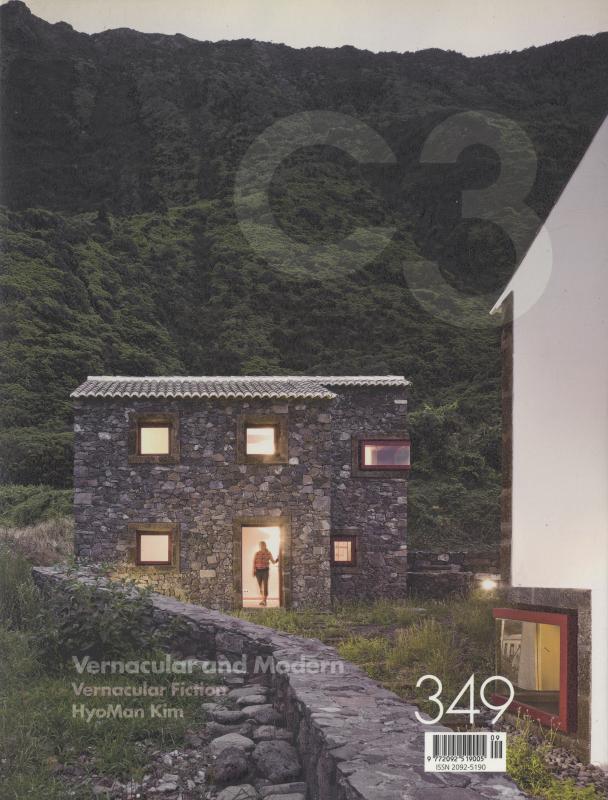 C3 Magazine No. 349: Vernacular & Modern / HyoMan Kim