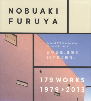 NOBUAKI FURUYA 179 Works 1979-2013