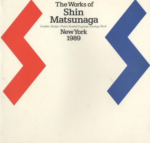 The Works of Shin Matsunaga, New York 1989