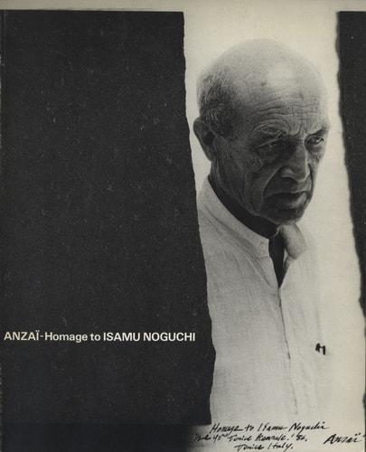 ANZAI-Homage to ISAMU NOGUCHI