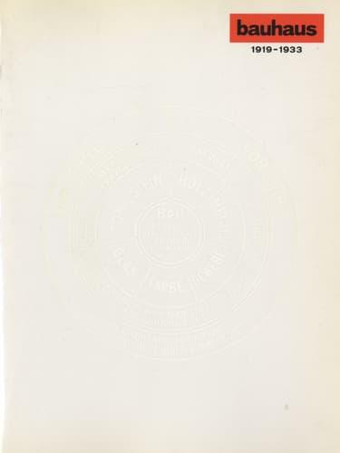 バウハウス 1919-1933 セゾン美術館1995年展